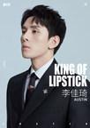 中国的'口红王'奥斯汀李某在时间杂志的下一代前100名最具影响力的人民命名