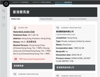 Quantifind Introduces Chinese Language Support for Truly Global...