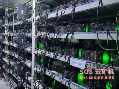 The first SOS cloud mining rigs on line display