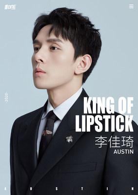 """""""Rei do Batom"""" da China, Li Jiaqi, também conhecido como Austin Li, foi reconhecido pela revista Time como uma das 100 pessoas mais influentes na atualidade. (PRNewsfoto/Meione)"""