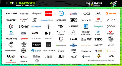 Exhibitors of 2021 Shanghai Vape Culture Week