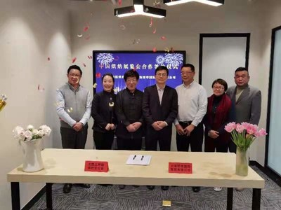 From left: Mr. Shan Zhiming, Executive Deputy Secretary-General of All-China Bakery Association, Ms. Kang Lina, Secretary-General, Mr. Chi Xiangdong, Executive Vice President, Mr. Weng Guoxi, President, Mr. Zhang Xueqiang, General Manager of IM Sinoexpo, Ms. Chi Minhua, General Manager of Shanghai Sinoexpo Beijing Branch, and Mr. Luo Lei, Director of the Exhibition Department of All-China Bakery Association. (PRNewsfoto/Informa Markets)