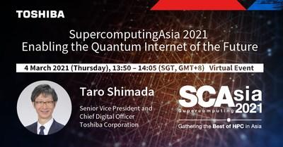 Toshiba to Showcase Quantum Key Distribution at Singapore's SupercomputingAsia 2021
