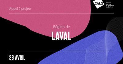 Investissement de 600 000 $ pour des projets artistiques de Laval. Crédit: Conseil des arts et des lettres du Québec (Groupe CNW/Conseil des arts et des lettres du Québec)