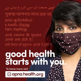 健康从你开始(CNW Group/Apna health)