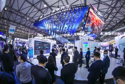 YOFC pone de relieve su perfil abierto e inteligente en el MWC Shanghai 2021 (PRNewsfoto/YOFC)