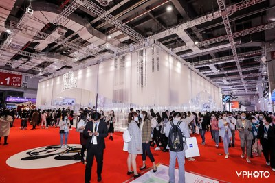 The Consumer Goods Exhibition Area of the CIIE (PRNewsfoto/CIIE)