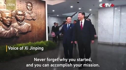 CCTV+: Prezident Si Ťin-pching cituje klasiky: Proč lidé podporují Komunistickou stranu Číny?