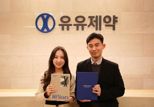 Yuyu Pharma Publishes History for 80th Anniversary