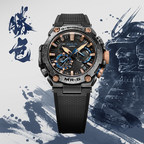G-SHOCK Releases Limited-Edition MR-G Timepieces Inspired By Kachi-iro, The Japanese Color For Winning
