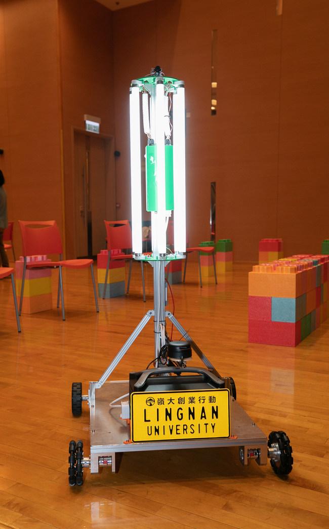 Autonomous UV-C Disinfection Robot (PRNewsfoto/Lingnan University (LU))
