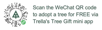 Scan the WeChat QR code to adopt a tree for FREE via Trella's Tree Gift mini app. You can also purchase additional trees on the app to offset the carbon emissions of this conference.