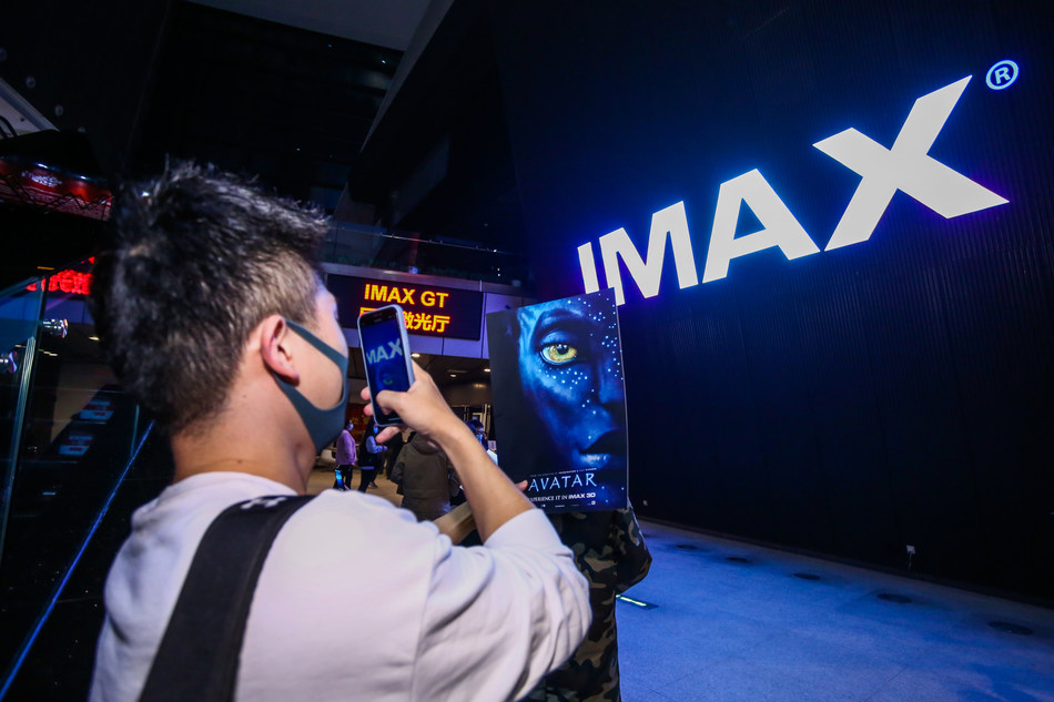 """A fan at an IMAX screening of """"Avatar"""" at the National Film Museum in Beijing"""