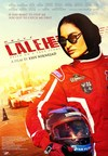"Stunning Premiere of Iconoclastic Iranian Movie - ""LALEH"" Drive"