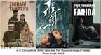 6th Annual Asian World Film Festival Announces Winners
