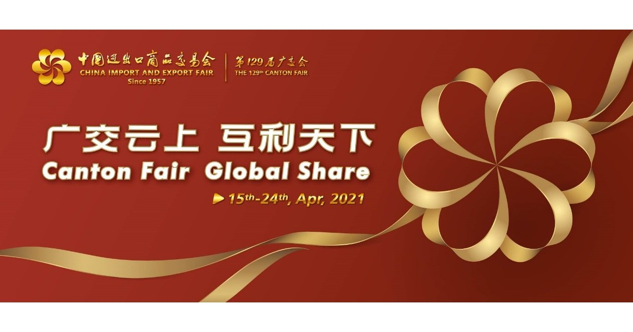 La 129 Feria del Cantón Fair se prepara para un retorno virtual del 15 al 24 de abril de 2021