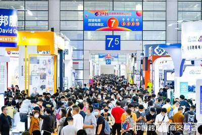 首届中国跨境电商交易会在福州圆满闭幕