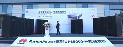Huawei launched an ultra-high-density modular UPS product series - UPS5000-H - that uses a new 100 kVA/3 U ultra-high-density hot-swappable power modules
