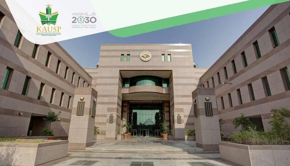 King AbdulAziz University Launches its Flagship Scientific Platform Heralding A New Dawn in Authoritative Learning