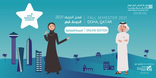 Qatar Foundation's Arab Innovation Academy To Hold Virtual Fourth Edition In 2021