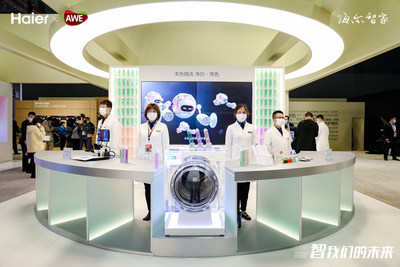 AWE Shanghai 2021: Haier Smart Home Showcases its 525mm in Diameter Big Drum I-Pro Range Washing Machines.
