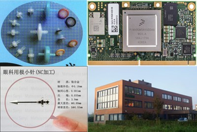 Part of the exhibits and exhibitors of Medtec China 2021