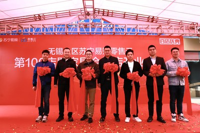 Chen Yun, the owner of the store, jumped at the economic opportunity of Changzhou city and chose to return to his hometown to start a business