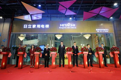 Hitachi Elevator's first experience center opens for business in Kunming, China