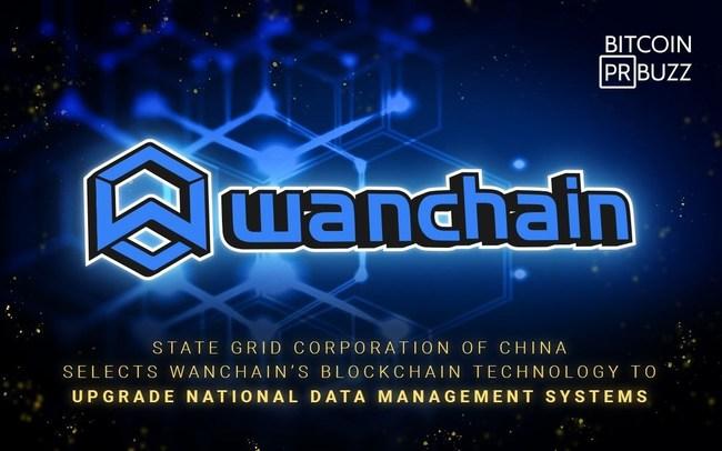 Wanglu Tech Ltd.