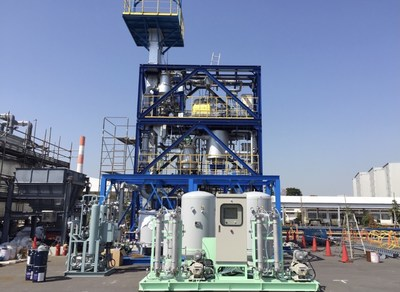 Photo courtesy of TODA CORPORATION / Japan Blue Energy Co. Ltd. A new facility in Tokyo that will convert sewage sludge into renewable hydrogen gas for fuel-cell vehicles is nearing completion. This project is a collaboration of Japan Blue Energy Co., TODA CORPORATION, the Tokyo Metropolitan Government, TOKYU Construction, CHIYODA Kenko and researchers at Tokyo University of Science. The technology was developed by Japan Blue Energy Co. and is commercialized worldwide by Ways2H.