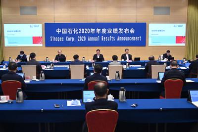 O desempenho da Sinopec em 2020 lidera colegas globais e se esforça para atingir a neutralidade de carbono 10 anos antes da meta da China. (PRNewsfoto/Sinopec)