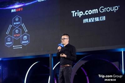 Sun Bo, CMO of Trip.com Group, announces the launch of Trip.com Group's new travel marketing hub Star Store