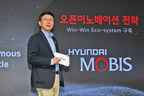 Hyundai Mobis will transform its business into a software and platform-oriented company