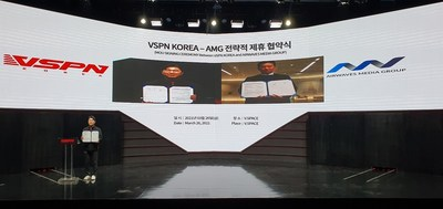 VSPN Korea and Airwaves Media Group officially sign Memorandum of Understanding on March 26, 2021.
