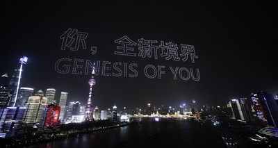"Genesis performing dazzling drone show, titled with ""Genesis of You"""