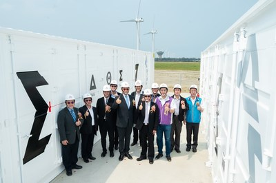 On March 31, 2021, TCC Group and TCCGE announced the beginning of the operation of Taiwan's First AFC Smart Storage System with a capacity of 5MW, which is Taiwan's first large-size energy storage project.