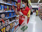 Supermarket Evolution: Dada Haibo System Empowers Retail Partners ...