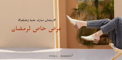 VIVAIA Ramadan Promotion Campaign Link: https://bit.ly/3wv19Ef