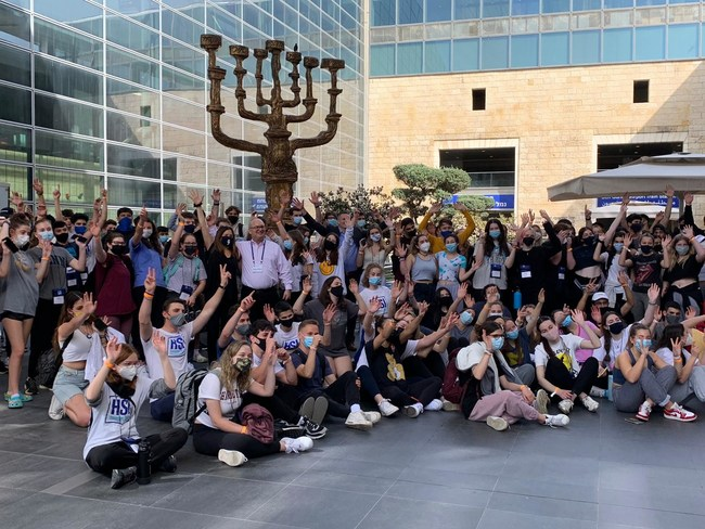 JNF-USA High School in Israel students arrive at Ben Gurion Airport in Israel