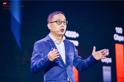 Bruno Zhang, CTO of HUAWEI CLOUD (PRNewsfoto/HUAWEI CLOUD)