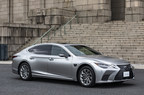 2022 Lexus LS 500h Arrives This Fall With Lexus Teammate Advanced Driver Assistance Technology