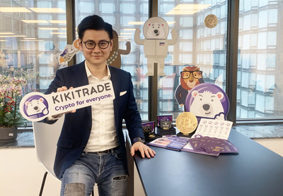 Allen Ng, Co-founder of Kikitrade said his singular goal with the company is to lower the entry barrier of crypto investment and provide everyday people with the necessary tools and knowledge required. (PRNewsfoto/Kikitrade)