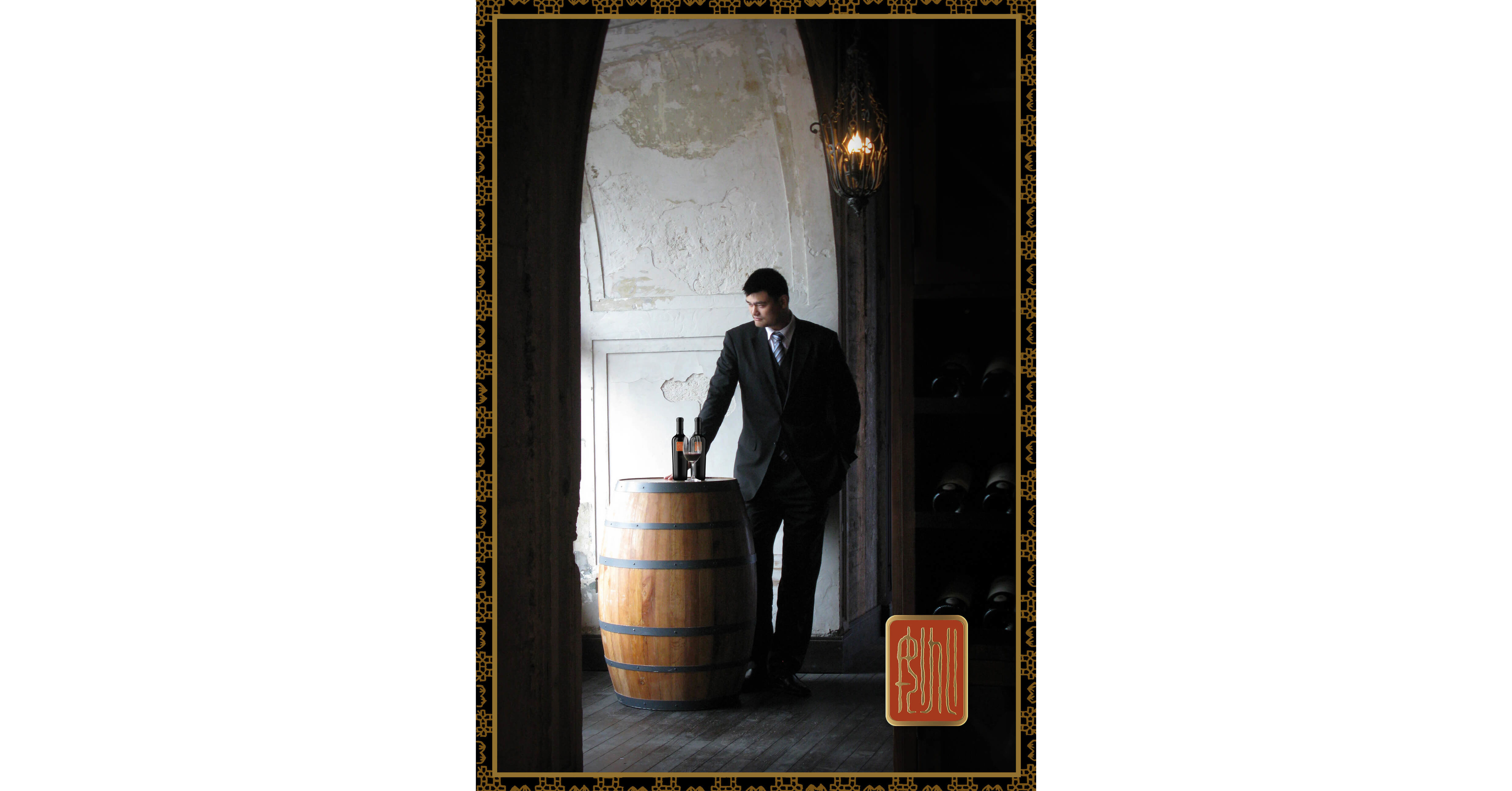 www.prnewswire.com: Yao Family Wines Offers the First Napa Valley Wine Paired with NFT Digital Collectible
