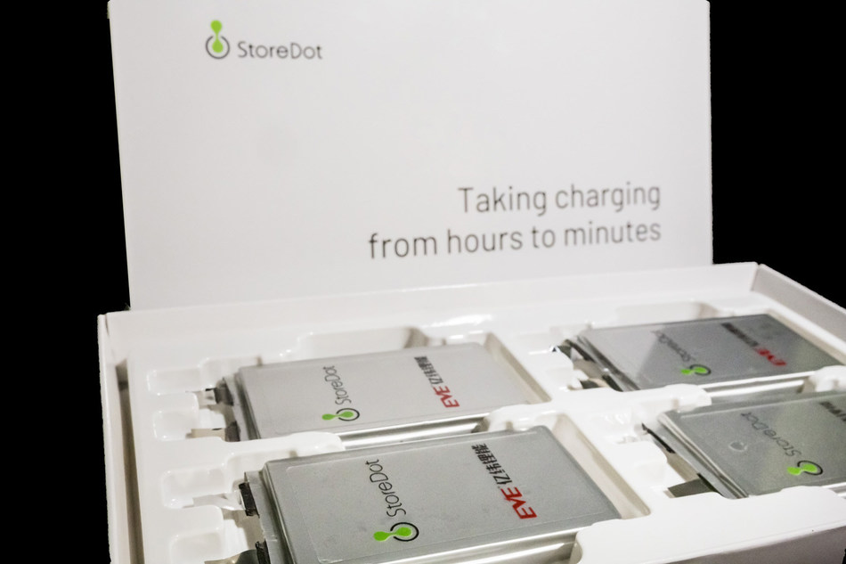 The Best Practices award recognizes the crucial role of StoreDot's XFC battery technology in overcoming EV range and charging anxiety, and underlines Frost & Sullivan's strong belief that StoreDot will achieve rapid commercialization.