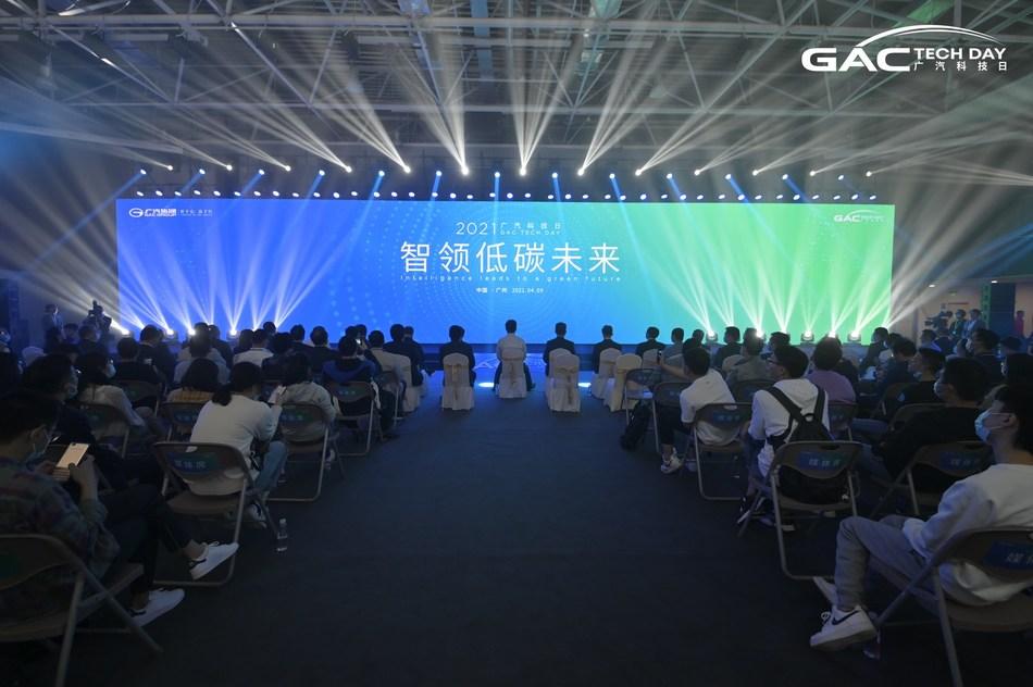 Tech Day da GAC (PRNewsfoto/GAC MOTOR)