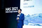 Huawei: empenha-se com parceiros para criar um novo valor em conjunto para todos os setores