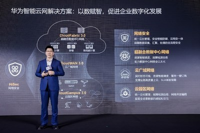 "Steven Zhao, Vice President of Huawei's Data Communication Product Line, is delivering a keynote speech entitled ""Go Digital Faster with the Intelligent Cloud-Network"""