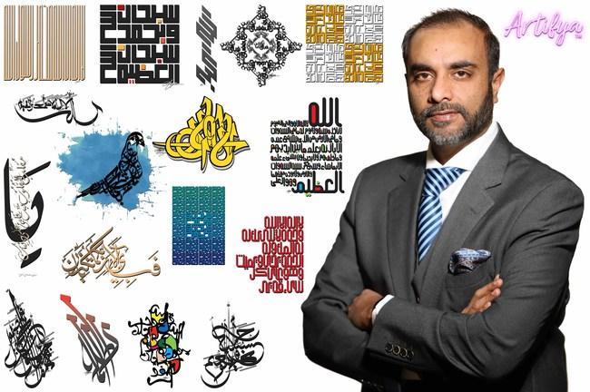 Khurram Shroff, Artifya board member & IBC Capital Chairman with Calligraphy Art