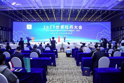 2021 World Peony Conference