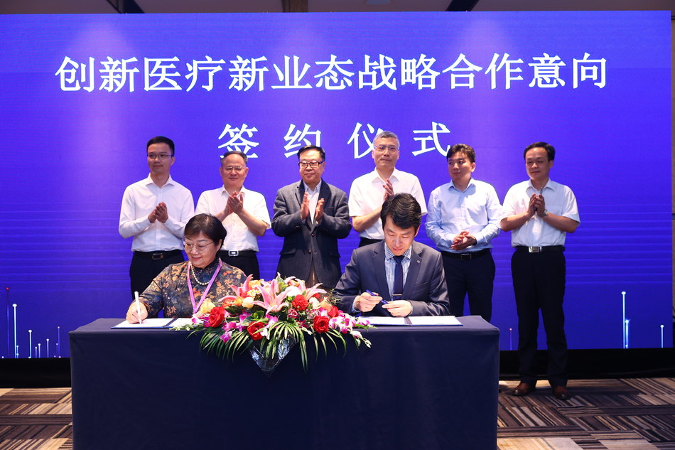 China Pharma's Chairman and CEO, Ms. Li, signed a strategic cooperation agreement with Huiyi (which has more than 40,000 registered doctors), an Internet hospital jointly invested in by AstraZeneca and Hillhouse Capital on April 17, 2021